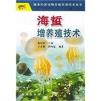 http://ec4.images-amazon.com/images/I/51K9Tlq6IRL._AA200_.jpg