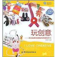 http://ec4.images-amazon.com/images/I/51K9U2uYq2L._AA200_.jpg