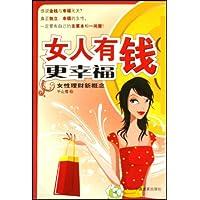 http://ec4.images-amazon.com/images/I/51K9cmtJ2HL._AA200_.jpg