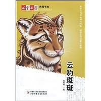 http://ec4.images-amazon.com/images/I/51KArR7aLnL._AA200_.jpg