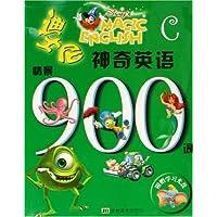 http://ec4.images-amazon.com/images/I/51KBbKLM6YL._AA200_.jpg