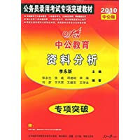 http://ec4.images-amazon.com/images/I/51KBkug7MqL._AA200_.jpg