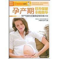 http://ec4.images-amazon.com/images/I/51KC1oeZ06L._AA200_.jpg