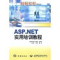 http://ec4.images-amazon.com/images/I/51KDKoJ%2BipL._AA200_.jpg