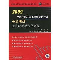 http://ec4.images-amazon.com/images/I/51KDNC20SCL._AA200_.jpg