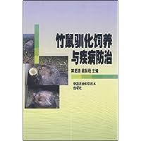 http://ec4.images-amazon.com/images/I/51KDfWKMl-L._AA200_.jpg