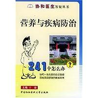 http://ec4.images-amazon.com/images/I/51KDmvj37XL._AA200_.jpg
