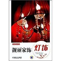 http://ec4.images-amazon.com/images/I/51KDtA%2BJqZL._AA200_.jpg