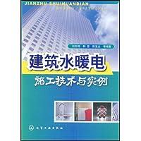 http://ec4.images-amazon.com/images/I/51KE%2B-P9D%2BL._AA200_.jpg