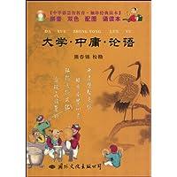 http://ec4.images-amazon.com/images/I/51KEBjUpBFL._AA200_.jpg