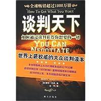http://ec4.images-amazon.com/images/I/51KEdxV9EQL._AA200_.jpg