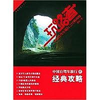 http://ec4.images-amazon.com/images/I/51KF-RIeTnL._AA200_.jpg