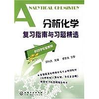 http://ec4.images-amazon.com/images/I/51KF7ap3mEL._AA200_.jpg
