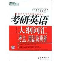 http://ec4.images-amazon.com/images/I/51KFmlCb60L._AA200_.jpg