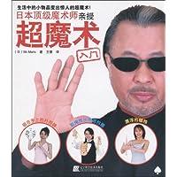 http://ec4.images-amazon.com/images/I/51KH7I-kDDL._AA200_.jpg