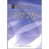 http://ec4.images-amazon.com/images/I/51KHaAUrufL._AA200_.jpg