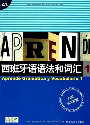 西班牙语语法和词汇1.pdf