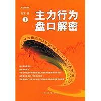 http://ec4.images-amazon.com/images/I/51KI9HTpJrL._AA200_.jpg