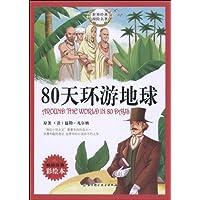 http://ec4.images-amazon.com/images/I/51KID7hQcQL._AA200_.jpg