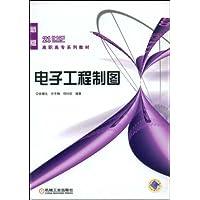 http://ec4.images-amazon.com/images/I/51KIQFLwphL._AA200_.jpg