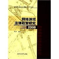 http://ec4.images-amazon.com/images/I/51KKSeroUqL._AA200_.jpg