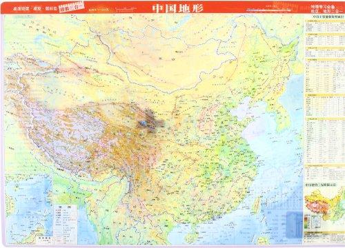 中国地图:中国地形图片/大图(65854298号) - 智购网