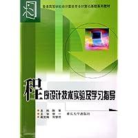 http://ec4.images-amazon.com/images/I/51KKlu7oBbL._AA200_.jpg