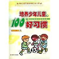 http://ec4.images-amazon.com/images/I/51KKqpQ0bNL._AA200_.jpg
