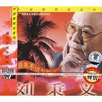http://ec4.images-amazon.com/images/I/51KLHaKe-yL._AA200_.jpg