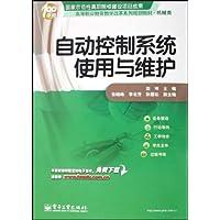 http://ec4.images-amazon.com/images/I/51KLiaAXOhL._AA200_.jpg