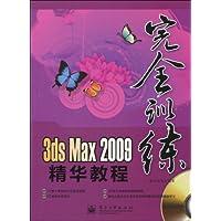 http://ec4.images-amazon.com/images/I/51KM64M-btL._AA200_.jpg