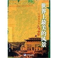 http://ec4.images-amazon.com/images/I/51KMLZHV53L._AA200_.jpg