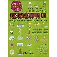 http://ec4.images-amazon.com/images/I/51KMO6lB77L._AA200_.jpg