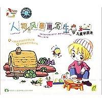 http://ec4.images-amazon.com/images/I/51KMWwexwEL._AA200_.jpg