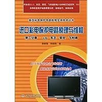 http://ec4.images-amazon.com/images/I/51KN900WJtL._AA200_.jpg