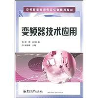 http://ec4.images-amazon.com/images/I/51KNIIxG7VL._AA200_.jpg