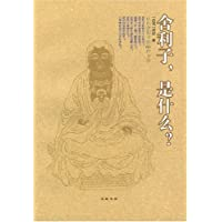 http://ec4.images-amazon.com/images/I/51KNNbZu-mL._AA200_.jpg