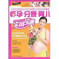 http://ec4.images-amazon.com/images/I/51KO1-Q6AYL._AA200_.jpg