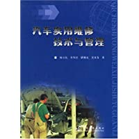 http://ec4.images-amazon.com/images/I/51KO7XlJc%2BL._AA200_.jpg