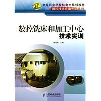 http://ec4.images-amazon.com/images/I/51KOTXcn0tL._AA200_.jpg