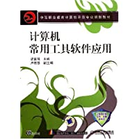 http://ec4.images-amazon.com/images/I/51KOeirsGnL._AA200_.jpg