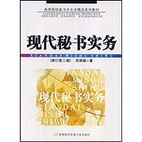 http://ec4.images-amazon.com/images/I/51KOes6FRnL._AA200_.jpg