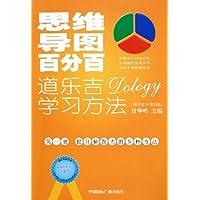 http://ec4.images-amazon.com/images/I/51KOzSfIFML._AA200_.jpg