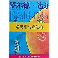 http://ec4.images-amazon.com/images/I/51KP936k5QL._AA200_.jpg