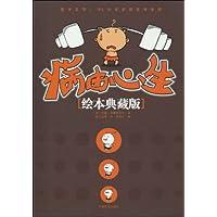 http://ec4.images-amazon.com/images/I/51KPODbQmGL._AA200_.jpg