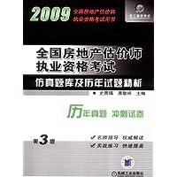 http://ec4.images-amazon.com/images/I/51KPlmUGhKL._AA200_.jpg