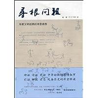 http://ec4.images-amazon.com/images/I/51KQ9Oqhd2L._AA200_.jpg