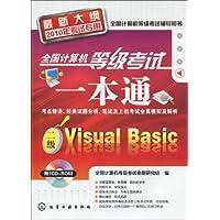 http://ec4.images-amazon.com/images/I/51KQL81nGnL._AA200_.jpg