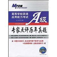 http://ec4.images-amazon.com/images/I/51KQWK%2BvqsL._AA200_.jpg