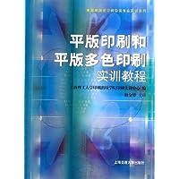 http://ec4.images-amazon.com/images/I/51KSI7vKrnL._AA200_.jpg